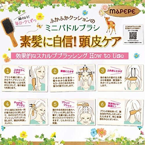 mapepe(マペペ) ふかふかクッションのパドルブラシの商品画像7