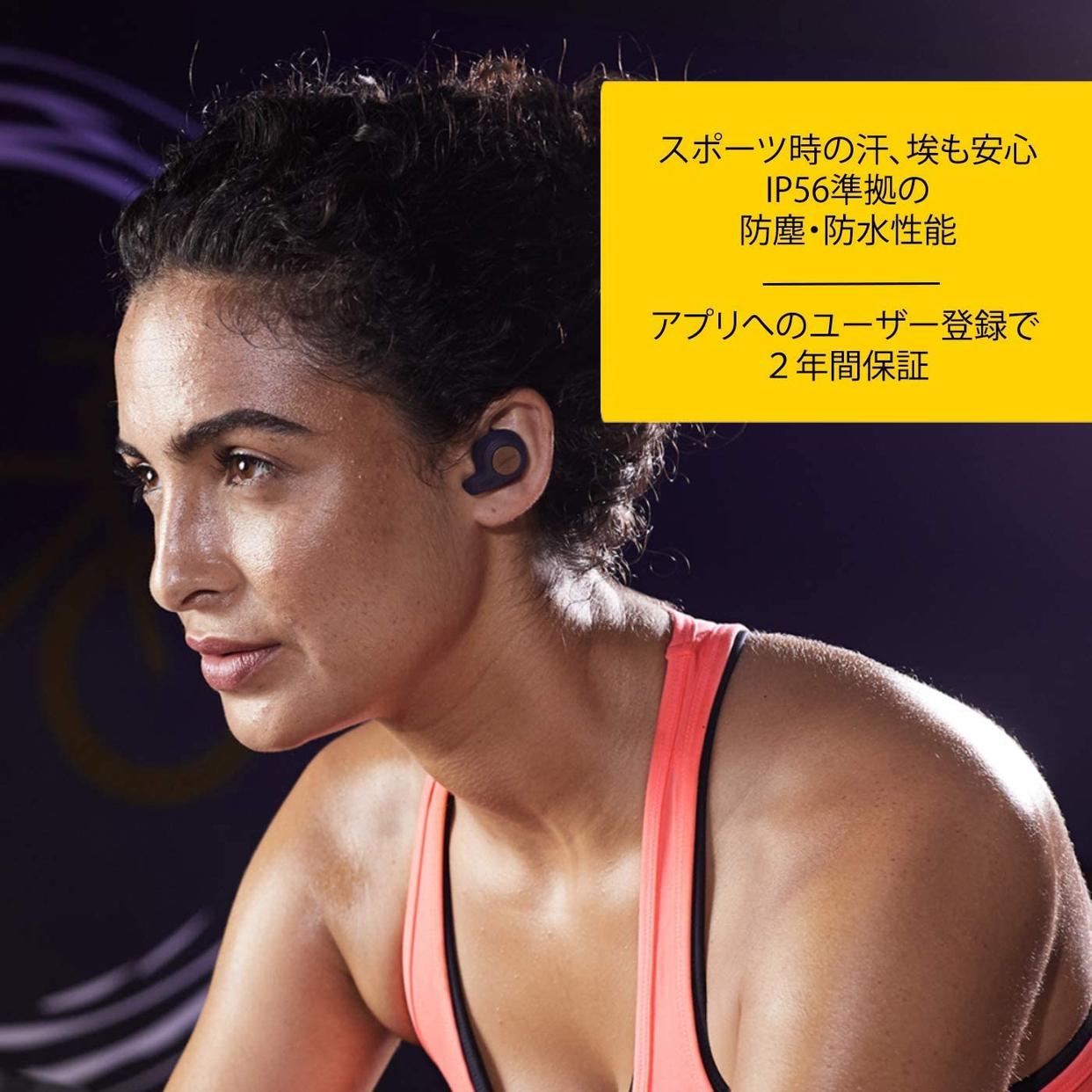 Jabra(ジャブラ) Elite Active 65t 100-99010000-40-Aの商品画像3