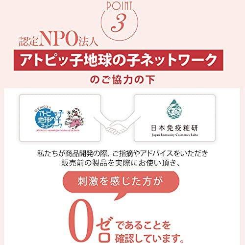 まも肌(mamo-hada) ベビー泡ソープの商品画像5