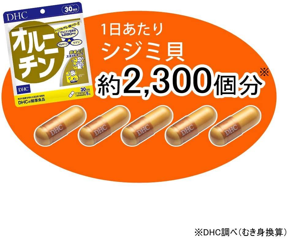 DHC(ディーエイチシー) オルニチンの商品画像3