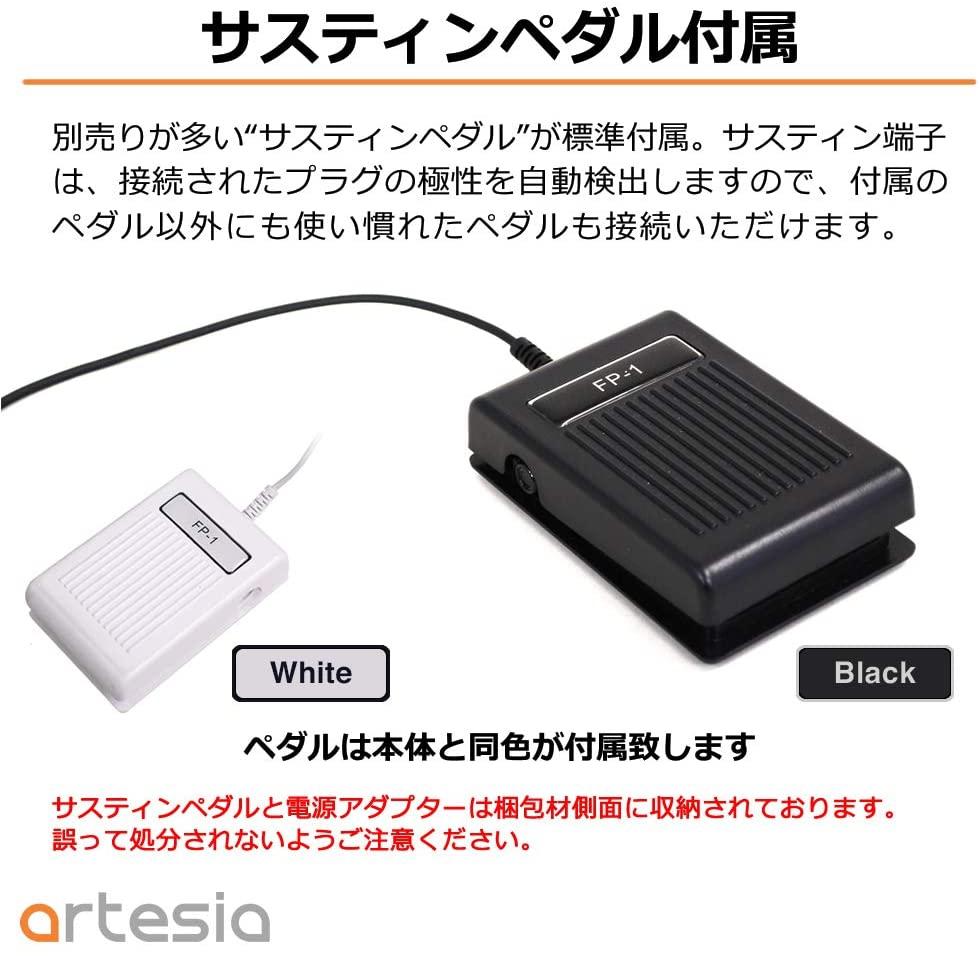 Artesia(アルテシア) PERFORMERの商品画像5