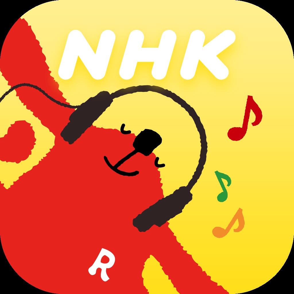 NHK(エヌエイチケー) NHKラジオ らじるらじるの商品画像