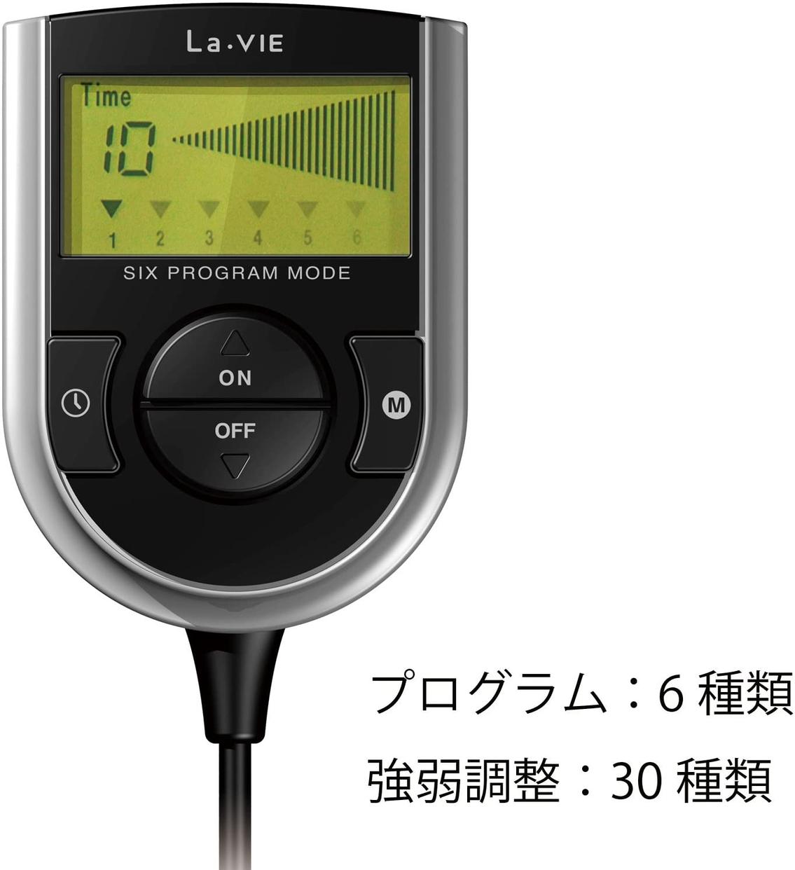 La-VIE(ラヴィ) ラヴィ EMS パノラマ 3B-3562の商品画像3