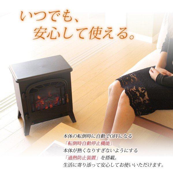 SIS(エスアイエス) 暖炉型ファンヒーター アンダルシアの商品画像2