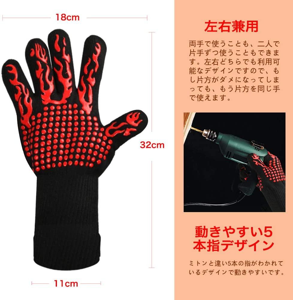 keytheme(キーテーマ) 耐熱グローブ ブラック&レッドの商品画像5