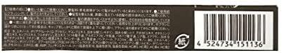Dr.Ci:Labo(ドクターシーラボ) ボタニカルヘアマスカラの商品画像5