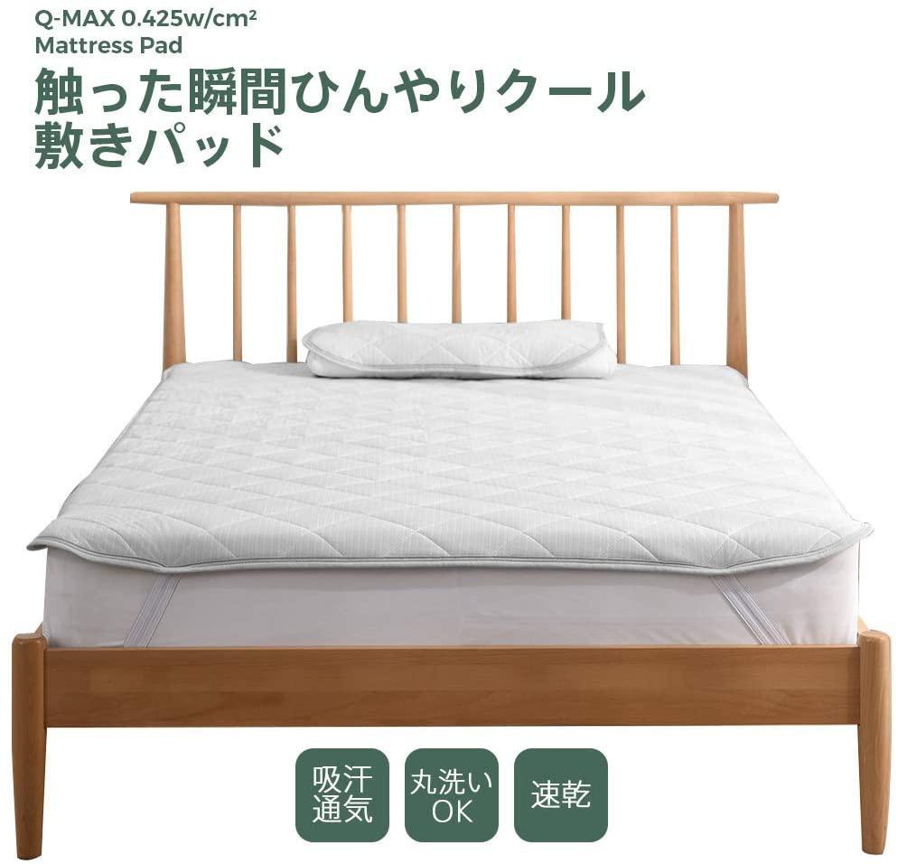 Kumori(クモリ) ひんやり敷きパッド SP-H-GR1の商品画像4