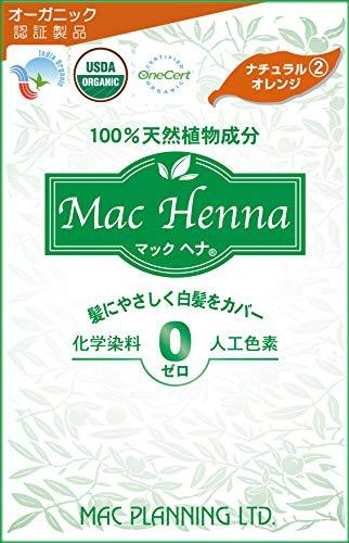 Mac Henna(マックヘナ) ハーバルヘアトリートメント
