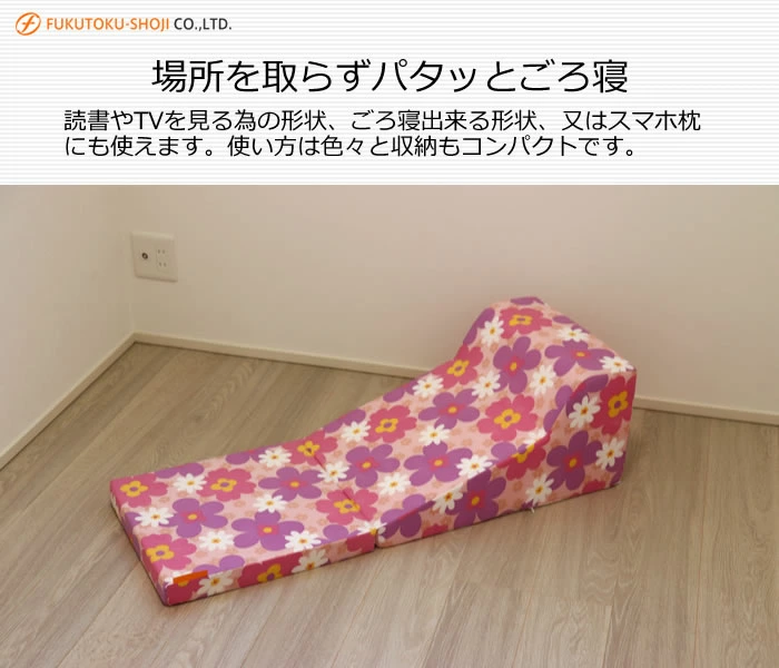 FUKUTOKU-SHOJI テレビまくらの商品画像4