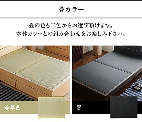 MODERN DECO(モダンデコ) 畳ベッド 緑風の商品画像3