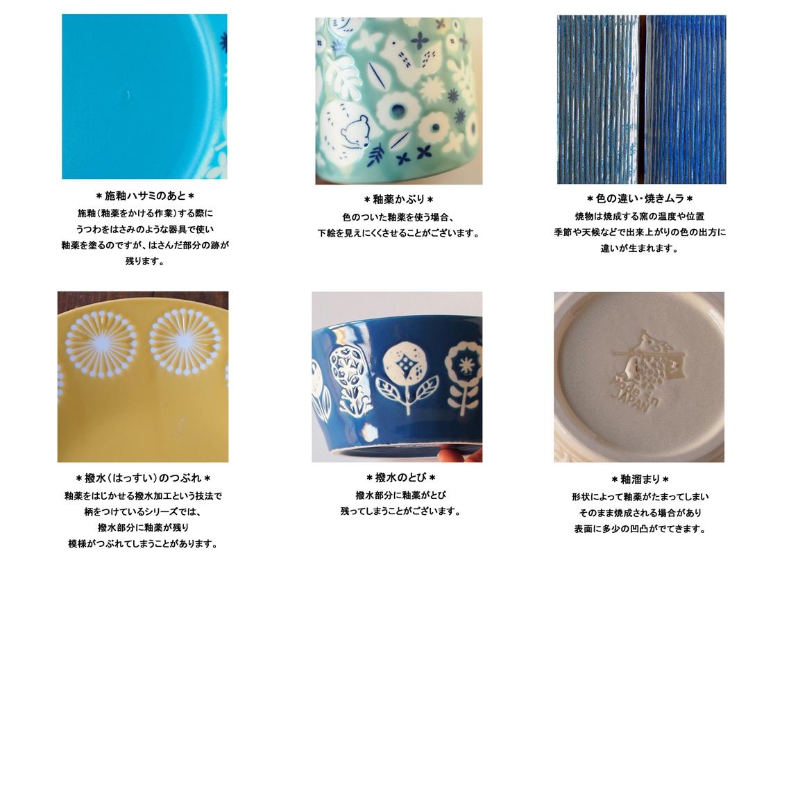みのる陶器 黒十草 4寸多用丼 13.4cmの商品画像12
