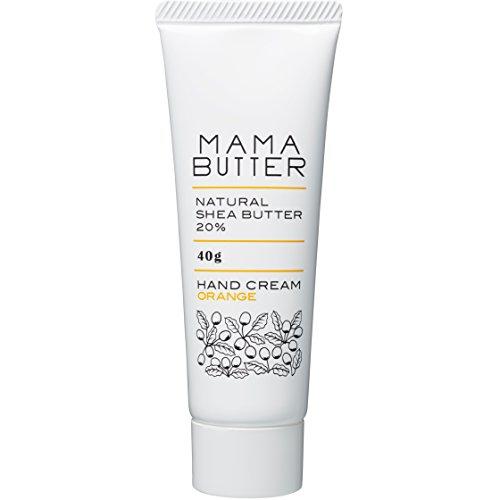 MAMA BUTTER(ママバター) ハンドクリーム