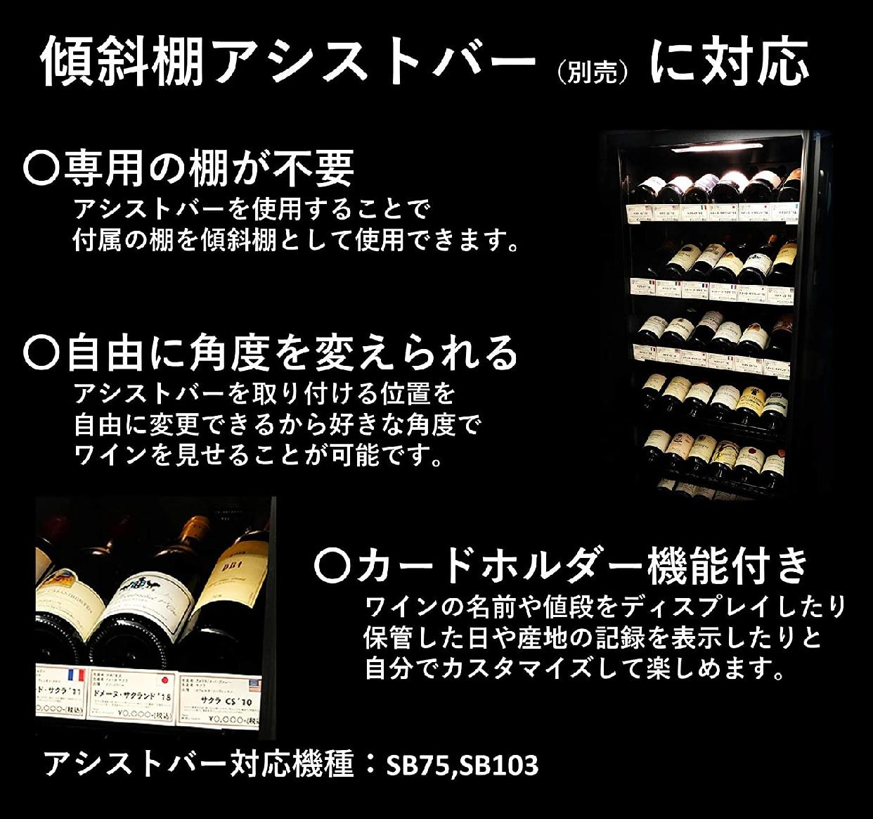 さくら製作所(SAKURA WORKS) ZERO CLASS Premium SB103の商品画像8