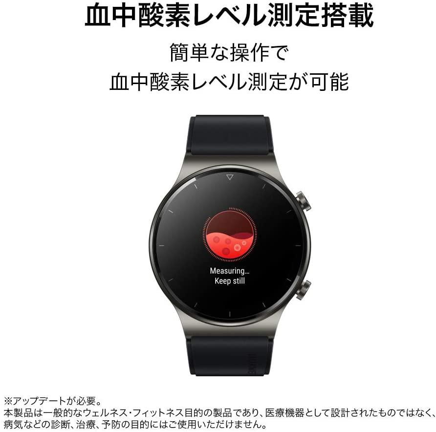 Huawei(ファーウェイ) HUAWEI WATCH GT 2 Pro VID-B19の商品画像7