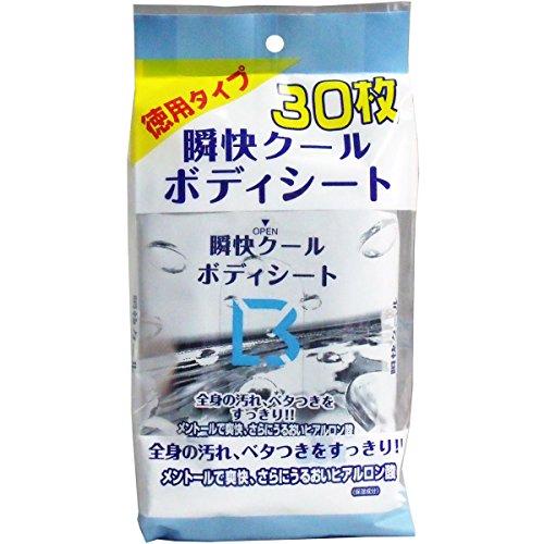 HADARIKI(ハダリキ)瞬快クールボディシートの商品画像1