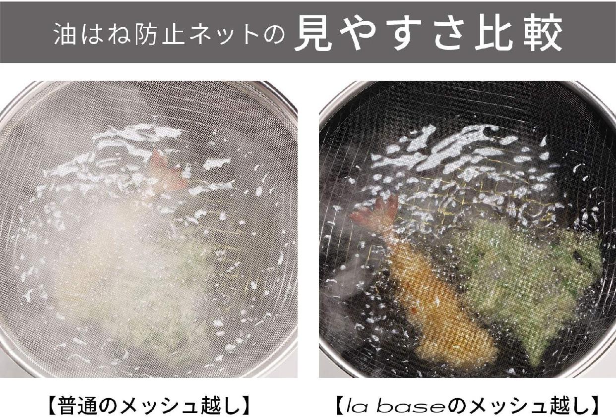 和平フレイズ(FREIZ) ラバーゼ 鉄揚げ鍋22cmセット LB-098の商品画像4