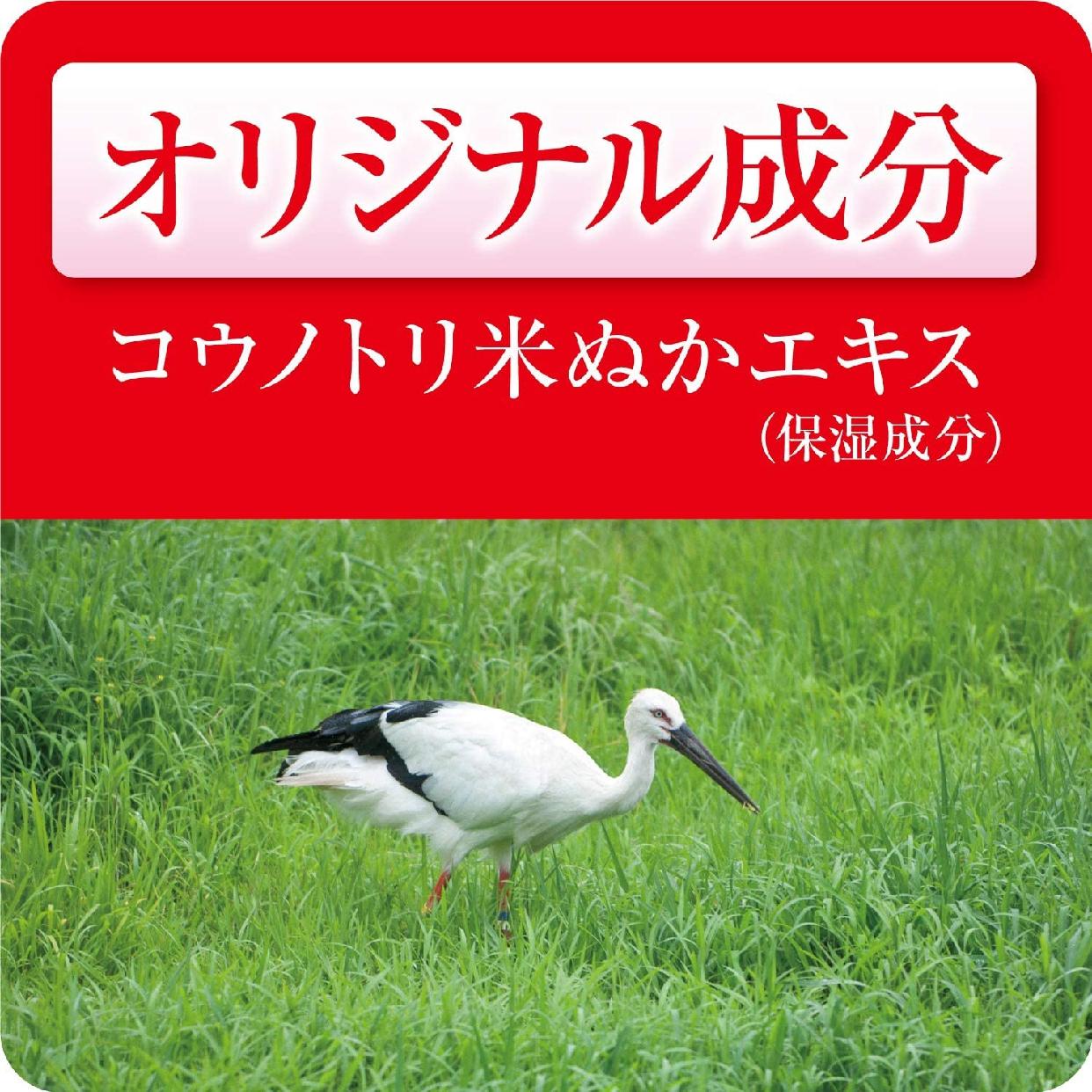 美人ぬか 純米角質柔軟水の商品画像9