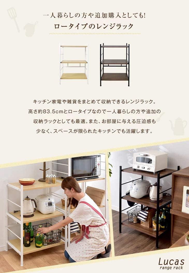 タンスのゲン(たんすのげん)レンジ台 ロータイプ 幅60cm ブラウンの商品画像6