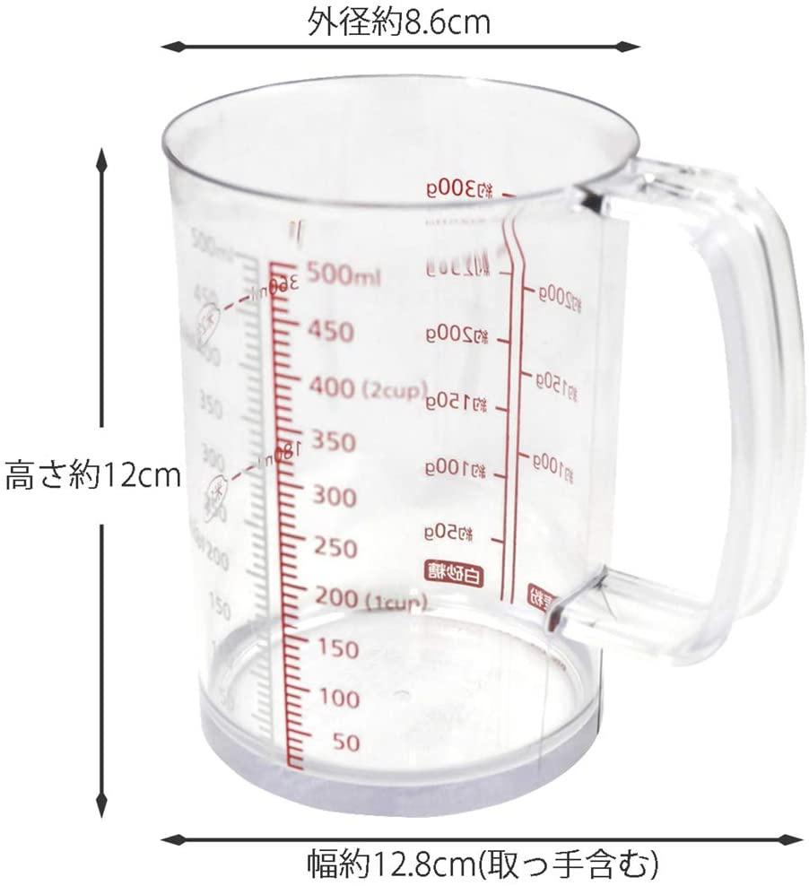 貝印(KAI) 耐熱計量カップ 500mlの商品画像2
