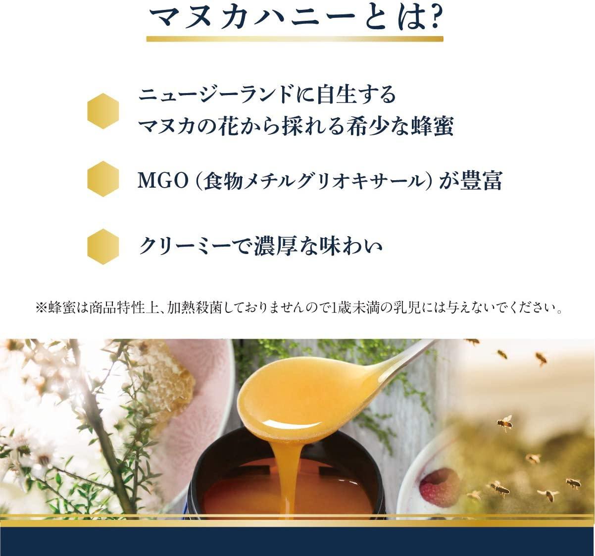 Manuka Health(マヌカへルス) MGO 400+ Manuka Honeyの商品画像8