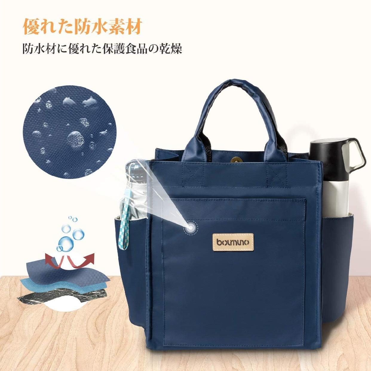 Boumuno(ボウムノ)ランチバッグ ブルーの商品画像4
