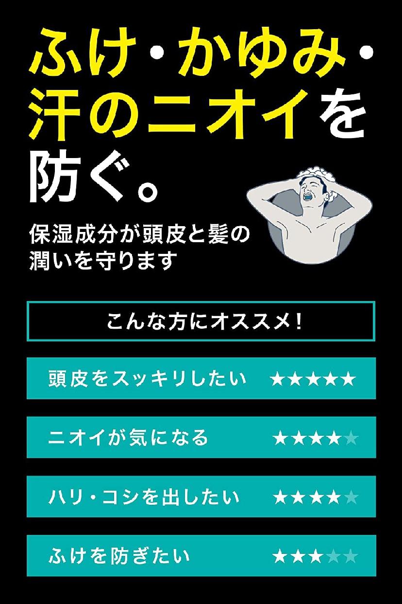 MARO(マーロ)薬用 デオスカルプ シャンプーの商品画像13