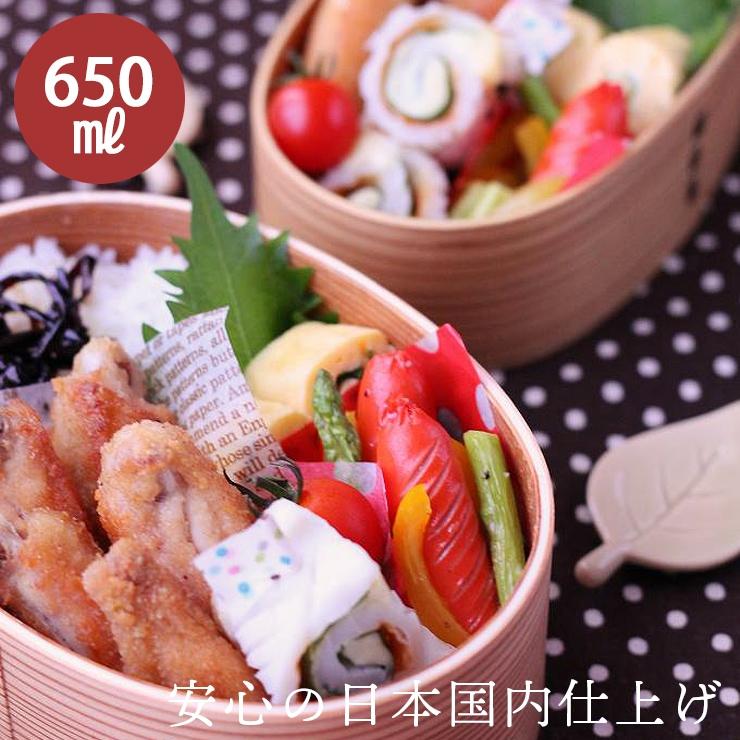 祭りのええもん 曲げわっぱ お弁当箱 650mlの商品画像2