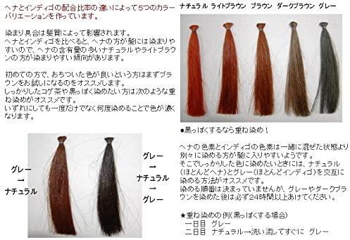 ハーティハート染め粉ヘナの商品画像4