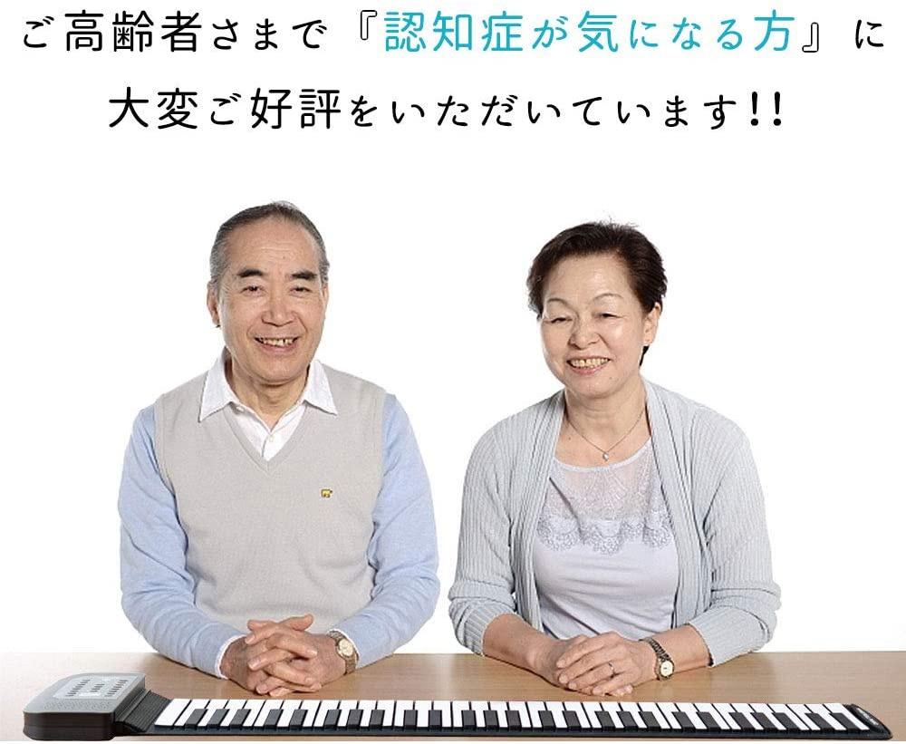 SMALY(スマリー) ロールアップピアノ 61鍵盤 SMALY-PIANO-61の商品画像7