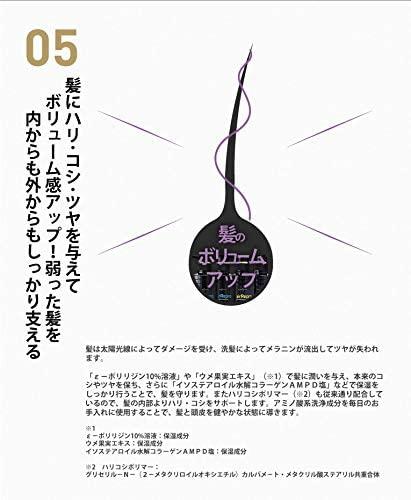 Hair Repro(ヘアリプロ) 薬用スカルプ シャンプー (ノーマル&ドライ)の商品画像16