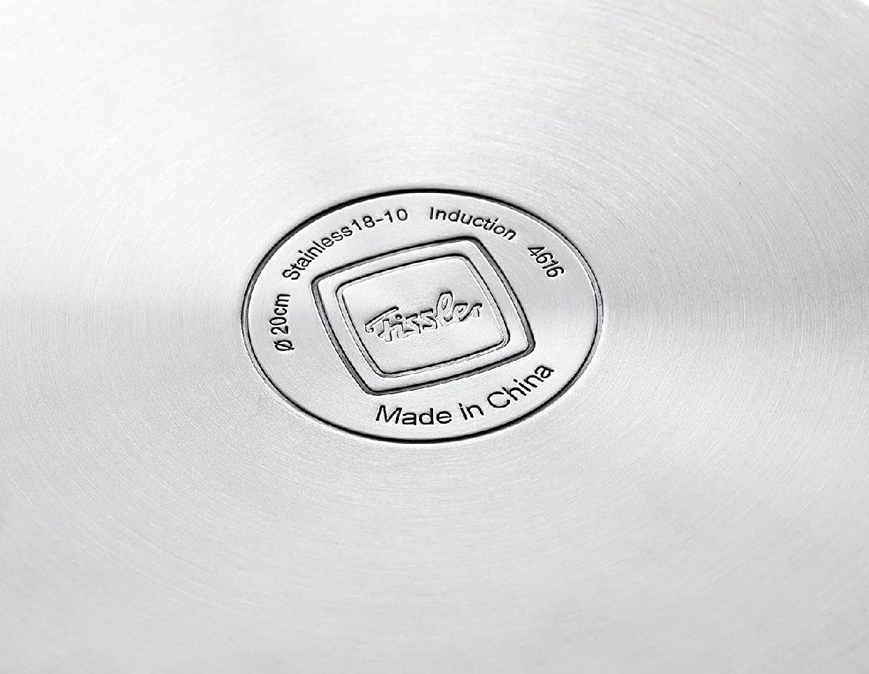 Fissler(フィスラー) ヴィエナセット 5点 082-115-05-002の商品画像5