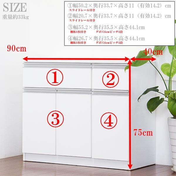 Interior MOKA(インテリアモカ)キッチンカウンター UJKI-01-90C 幅90cmの商品画像5
