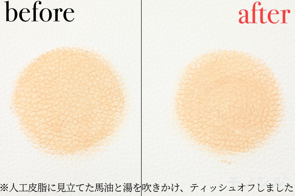 Dior(ディオール) スキン フォーエヴァー クッションの商品画像7 商品の落ちにくさについての検証画像