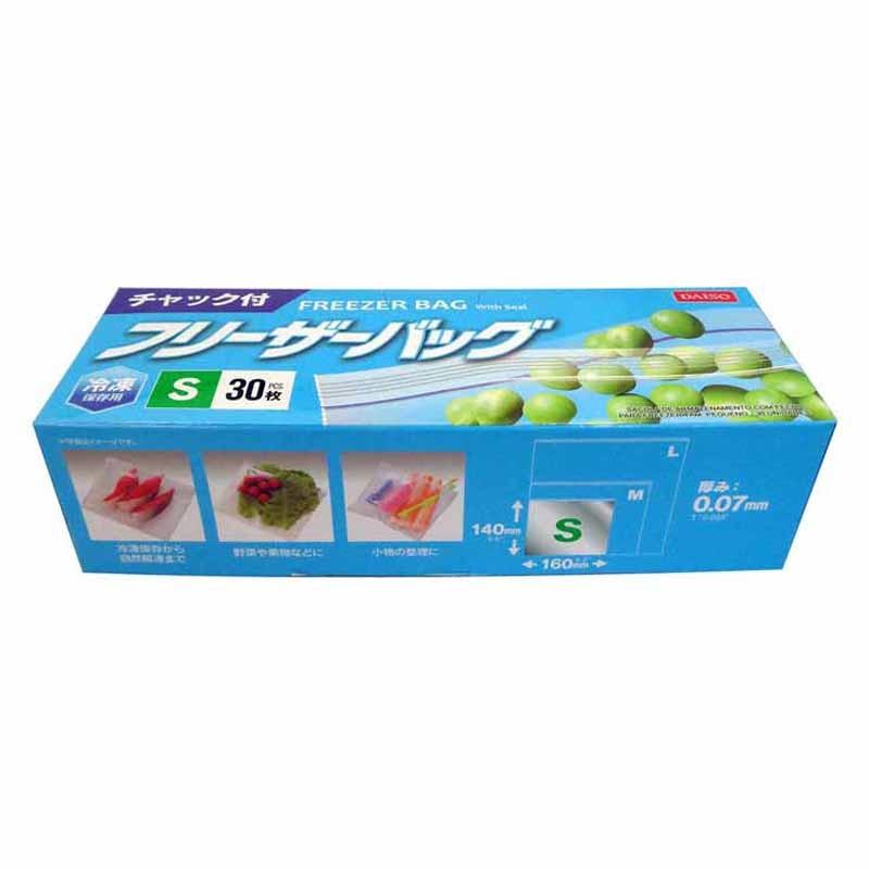DAISO(ダイソー) チャック付フリーザーバッグ 冷凍保存用の商品画像
