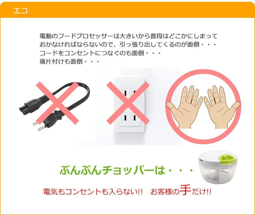K&A(ケーアンドエー) ぶんぶんチョッパーの商品画像3