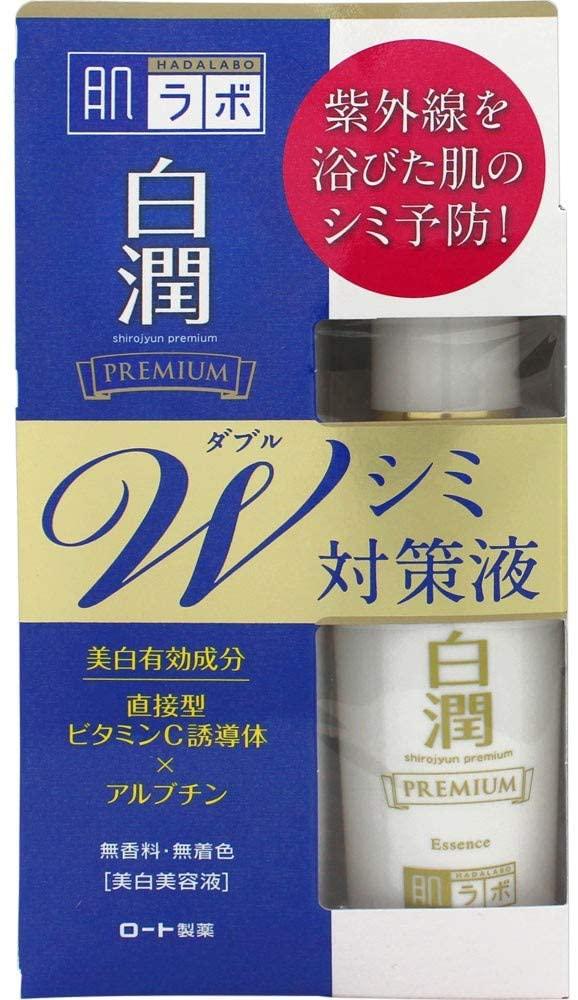 肌ラボ(はだらぼ)白潤プレミアム W美白美容液の商品画像