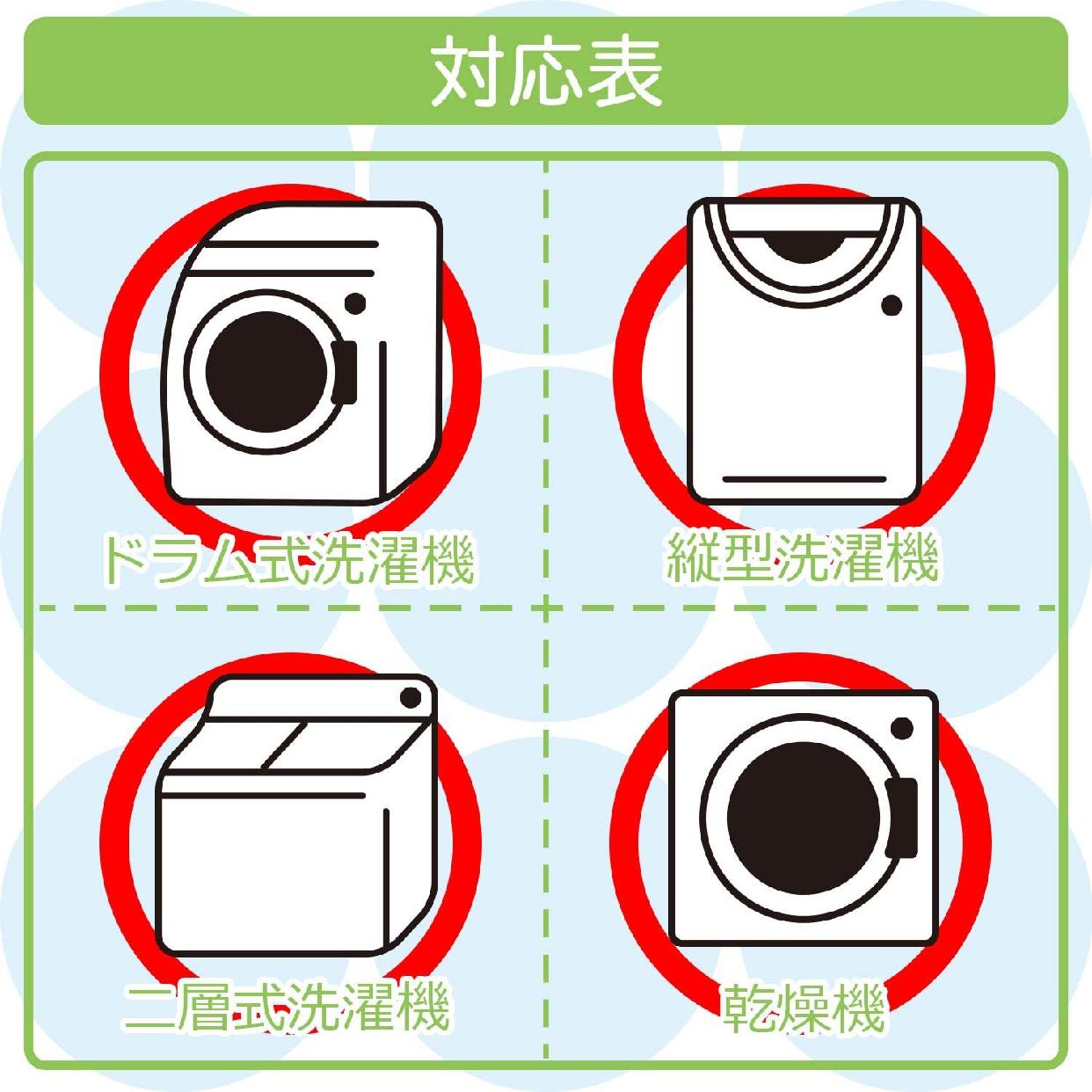 LEC(レック) Ba 丸型 洗濯ネット 大の商品画像6