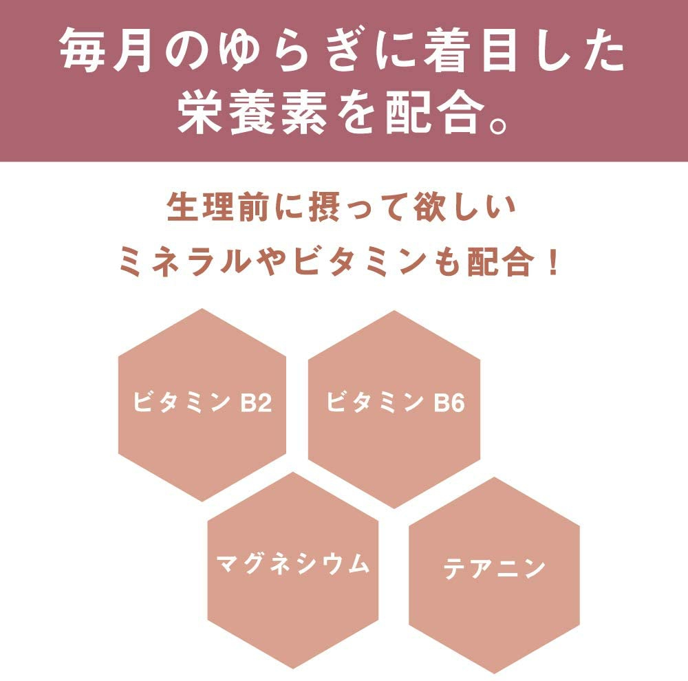 あしたるんるん withmoon サプリメントの商品画像6