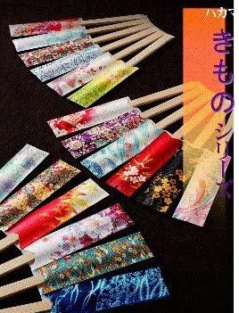 きものシリーズ(きものしりーず)杉柾天削箸24cm 箸袋入り ミックス 2500膳の商品画像3
