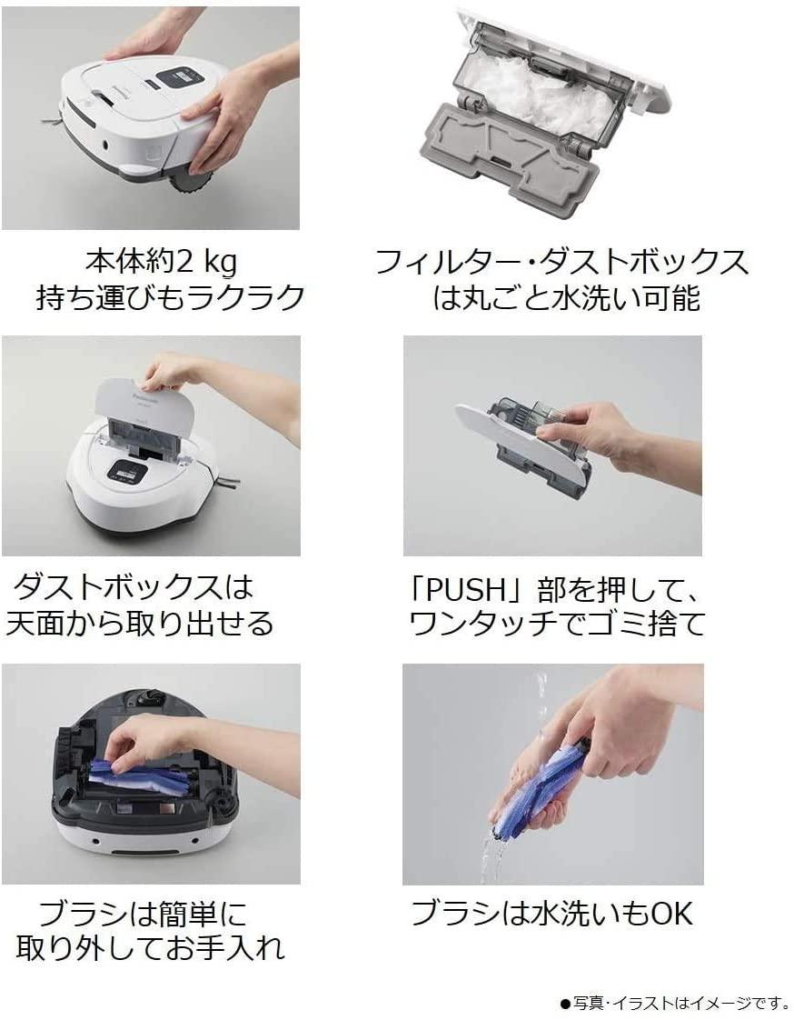 Panasonic(パナソニック) ルーロ ミニ MC-RSC10の商品画像7