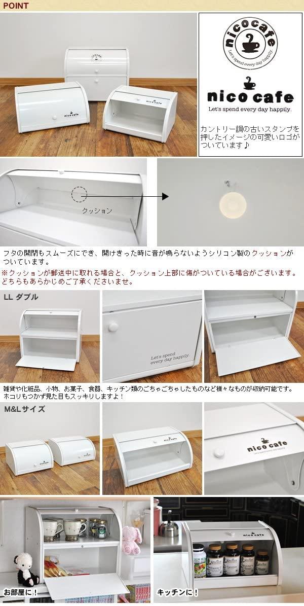 ハット ストレイジ スチール ボックスLL ダブル ホワイトの商品画像2