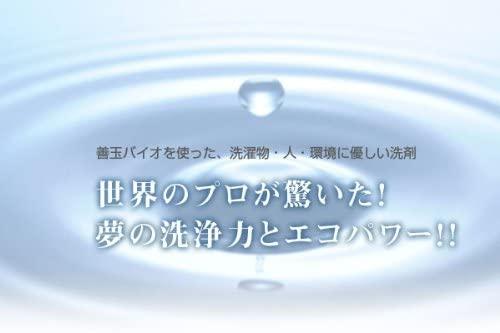 EcoPlatz(エコプラッツ) 善玉バイオ洗剤 浄JOEの商品画像2