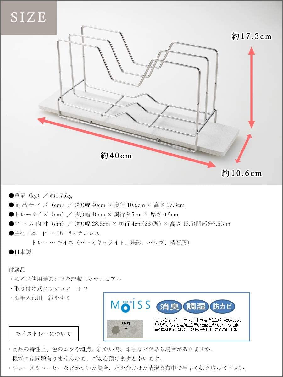 be worth style(ビーワーススタイル) KAWAKI まな板スタンドの商品画像7