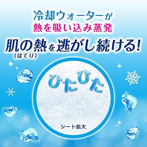 Bioré(ビオレ) 冷シート 冷タオルの商品画像3