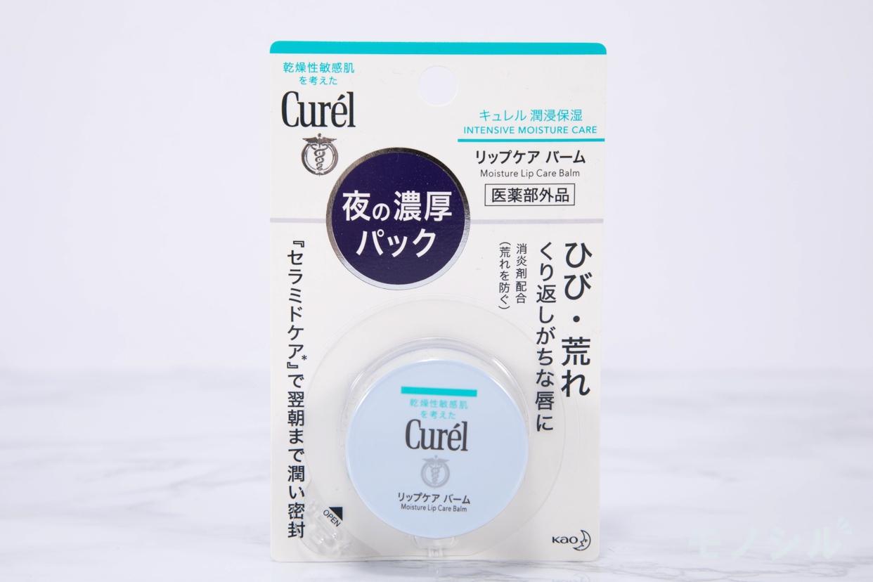Curél(キュレル) リップケア バームの商品画像2 商品のパッケージ正面画像