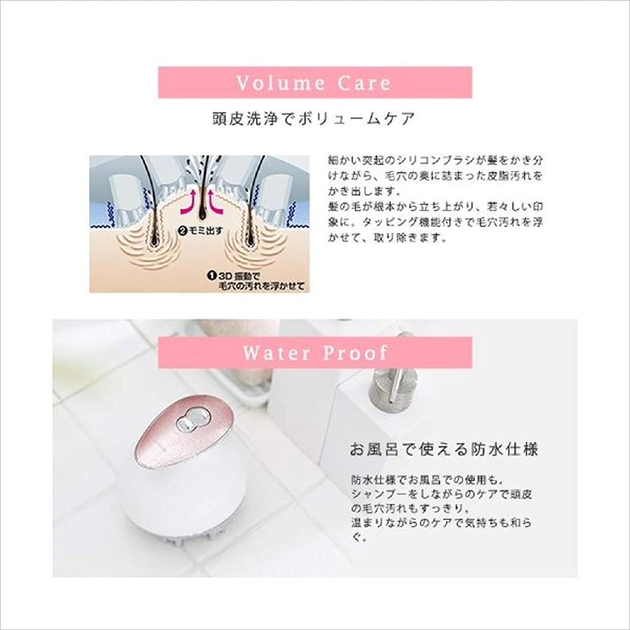 YA-MAN(ヤーマン)ACETINO アセチノヘッドスパリフトの商品画像4