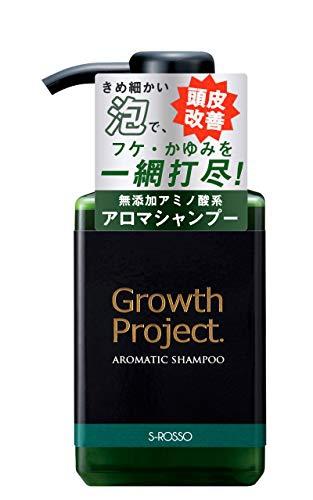 Growth Project.(グロースプロジェクト) アロマシャンプーの商品画像5