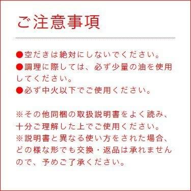 柳宗理(SORI YANAGI) セラミックコーティング アルミフライパンの商品画像3