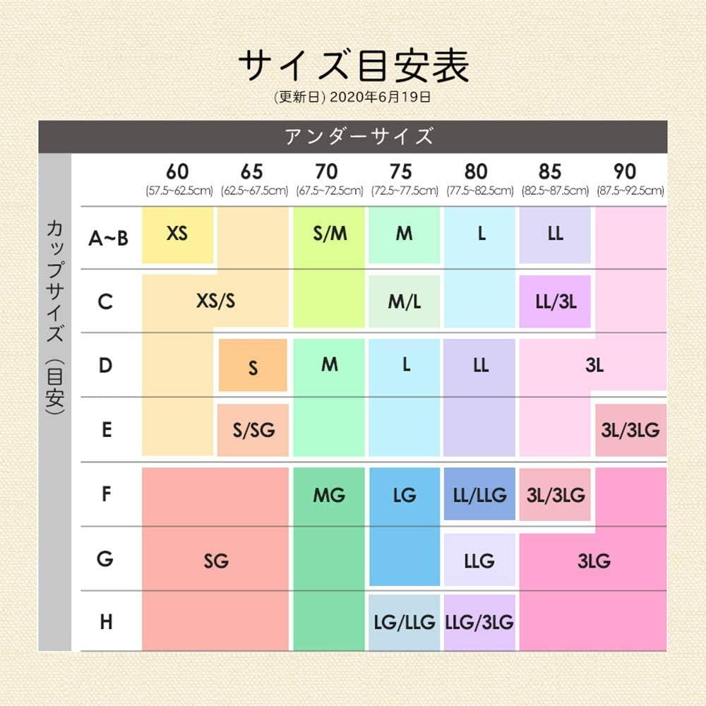 HEAVEN Japan(ヘブン ジャパン) 夜寄るブラ+plusの商品画像7