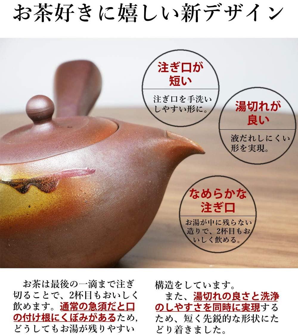 喫茶去 注ぎにこだわった丸急須 常滑焼 日本製 緑グレーの商品画像4